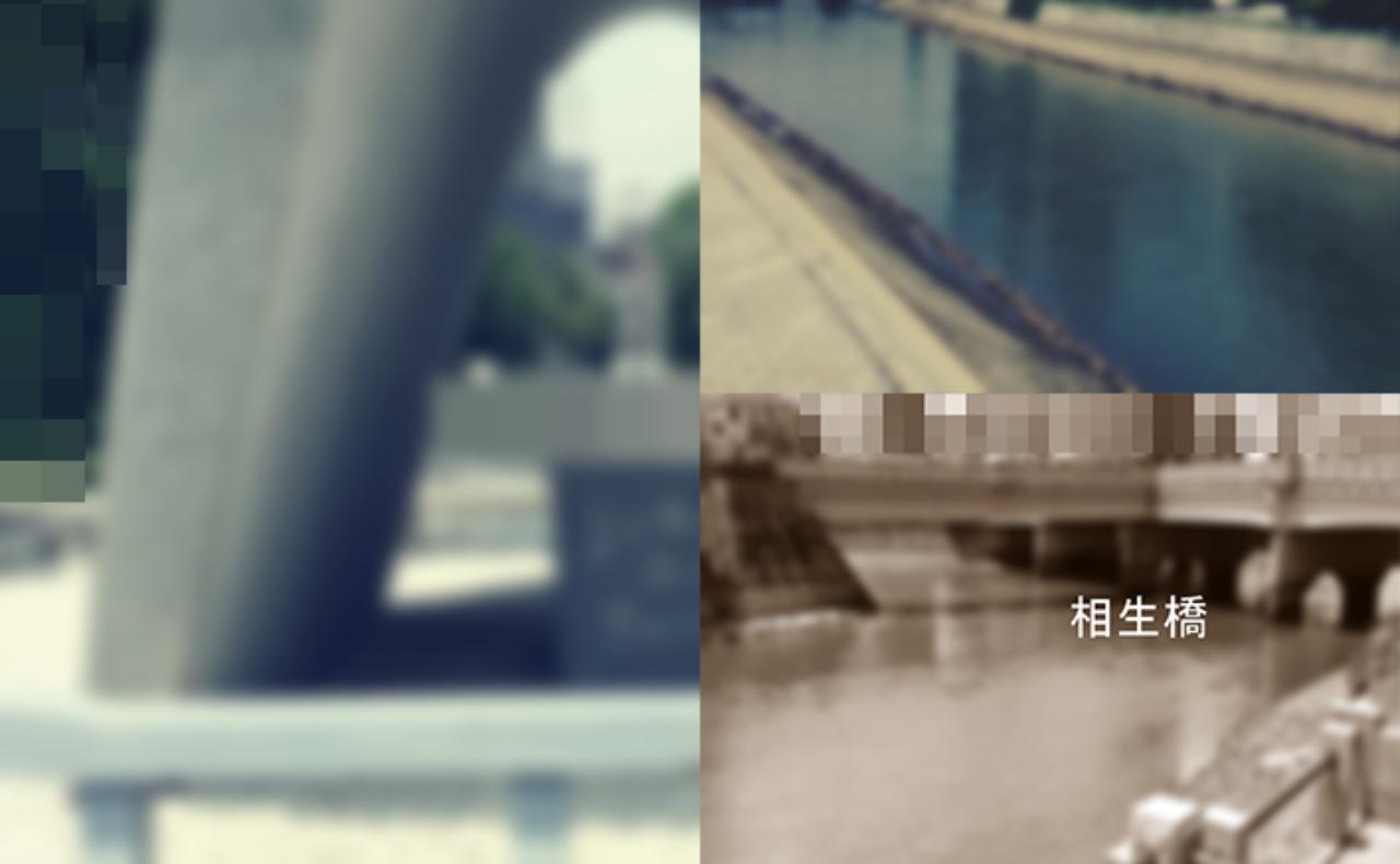 広島の平和を象徴する建築物